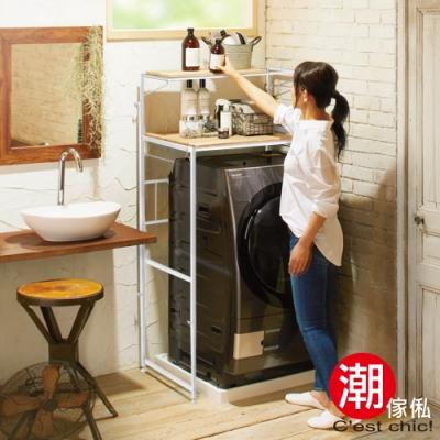 C est Chic_Sakudaira佐久平可伸縮雙層洗衣機置物架