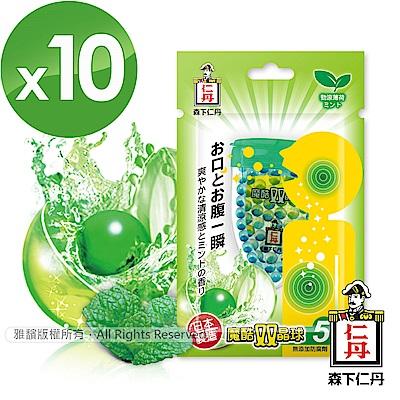 [森下仁丹]魔酷雙晶球-勁涼薄荷(10盒)