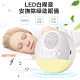 COMET LED白噪音安撫除噪助眠儀(Q8-01) product thumbnail 1