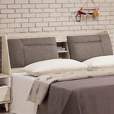 文創集 帕德頓時尚5尺亞麻布雙人床頭箱(不含床底)-155x30x99cm免組