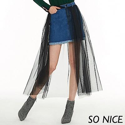 SO NICE假兩件式休閒網紗牛仔裙