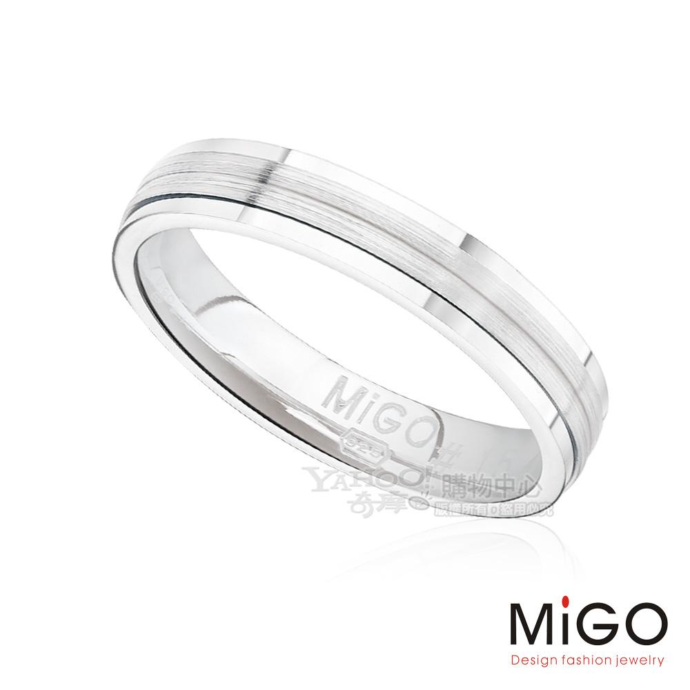 MiGO-約定男戒(925銀)