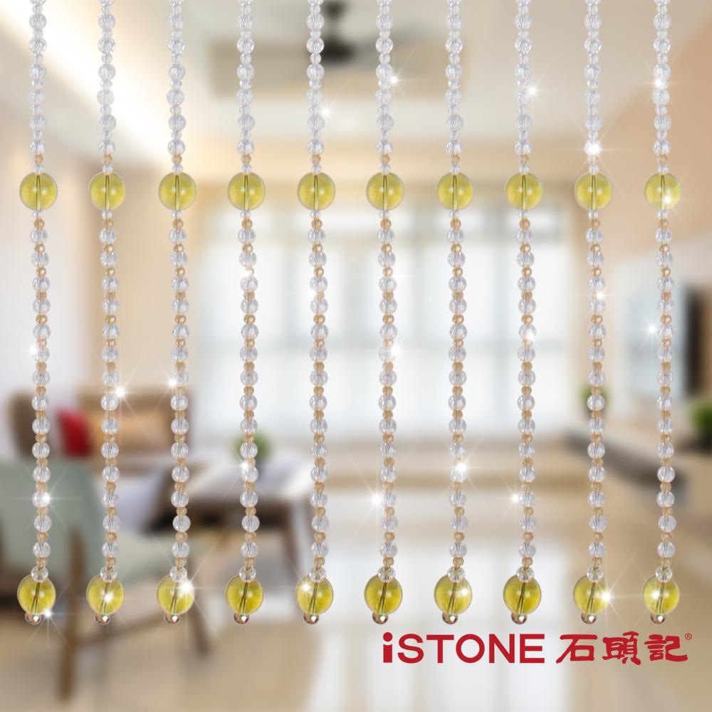 石頭記 金碧輝煌 黃水晶珠簾