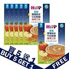 買5送1 HiPP喜寶 -  寶寶晚安牛奶穀糊 蘋果口味 250g/6盒