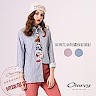 OUWEY歐薇 100%純棉花朵貼邊刺繡條紋襯衫(粉/藍)