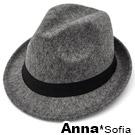 AnnaSofia 摩登單色 毛呢紳士帽爵士帽(湮灰系)