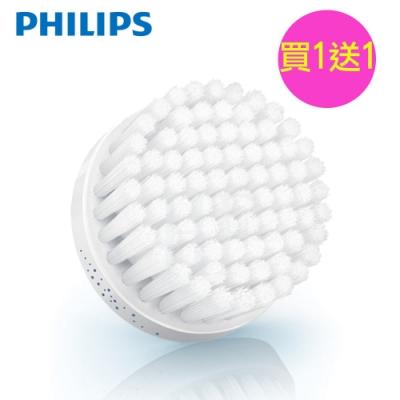 (買1送1)飛利浦淨顏潔膚儀一般膚質刷頭 SC5990
