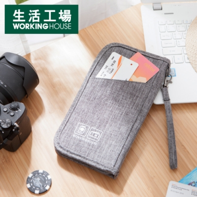 【雙11暖身獨家72折起-生活工場】Gray生活旅記護照包