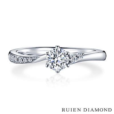RUIEN DIAMOND GIA30分 D VVS2 18K白金 鑽石戒指