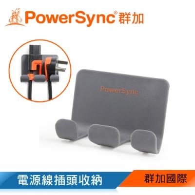 群加 PowerSync 黏貼式電源線收納掛鉤(2入)