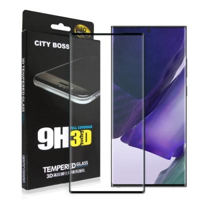 全膠貼合 CITY BOSS 三星 Samsung Galaxy Note20 Ultra 5G 3D滿版疏水疏油9H鋼化頂級玻璃膜(黑)
