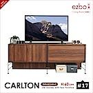 H&D ezbo 卡爾頓系列日式電視櫃60cm#17