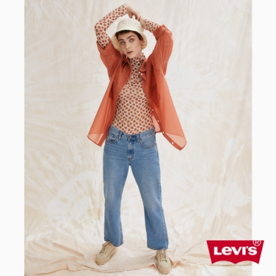 Levis 女款 High Loose 復古超高腰牛仔寬褲 精工輕藍染水洗 天絲棉 形象款