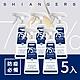 香爵Shiangers 用力噴好安心 75%酒精乾洗手 ─ 藍色瓶500ml*5 防疫必備 product thumbnail 1