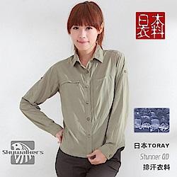 CARAVA《女款日本原紗速乾排汗襯衫》