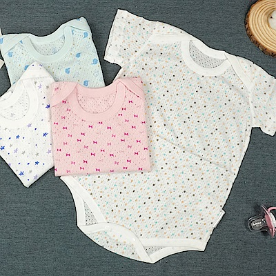 JoyNa嬰兒純棉網眼洞洞衣連身衣-兩件入
