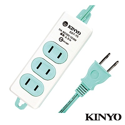 KINYO 3插座超級安全MIT延長線2.7M(E0709)