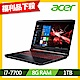 Acer AN515-51-74X4 15吋筆電(i7-7700/GTX 1050Ti/8G/1TB/Nitro 5/黑/福利品) product thumbnail 1