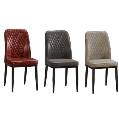 MUNA 傑尼雲彩皮餐椅/休閒椅(共三色) 45X49X92cm