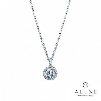 A-LUXE 亞立詩 18K金 0.30克拉 6爪 奢華典雅鑽石項鍊
