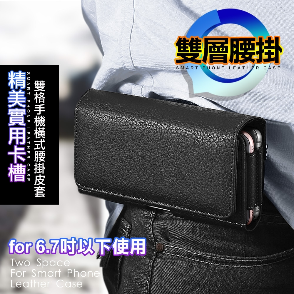 X mart for Samsung Galaxy Note 20 /Note20 Ultra 精美實用雙卡槽雙格手機橫式腰掛皮套