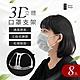 Stoner Design 摩艾 立體透氣口罩支架 口罩防悶神器 專利可調大小 一袋2入(8入組) product thumbnail 2
