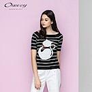 OUWEY歐薇 貓咪條紋針織上衣(黑)