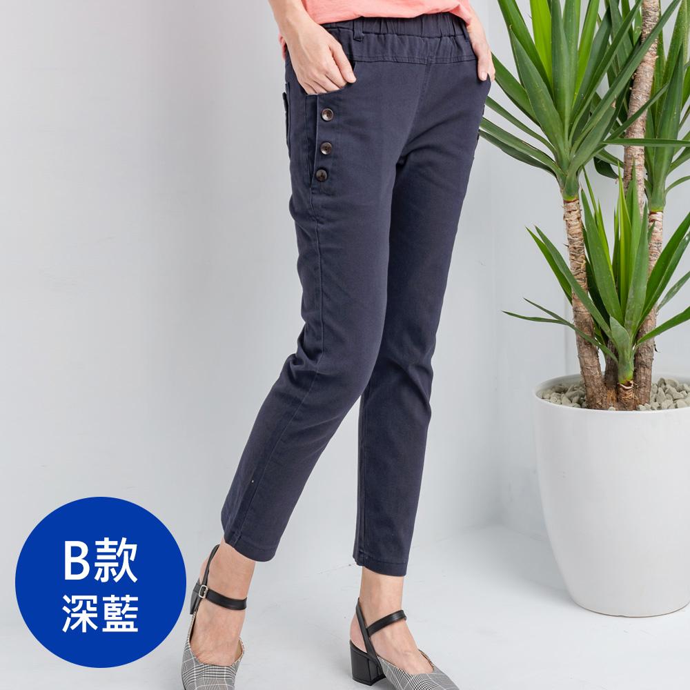 【白鵝buyer】韓國製 秋冬厚款口袋三釦七分褲_深藍