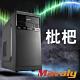 Mavoly 松聖 枇杷 (黑) micro-ATX機箱 髮絲紋電腦機殼 product thumbnail 1