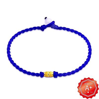 A+ 幸福 千足黃金轉運珠藍繩手鍊