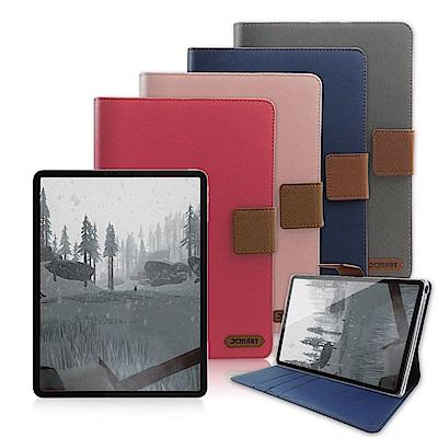 Xmart for iPad Pro 11吋 2018版 微笑休閒風皮套