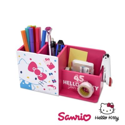 CY本舖 Hello Kitty 凱蒂貓 橫式筆筒分隔收納盒 桌上收納 文具收納