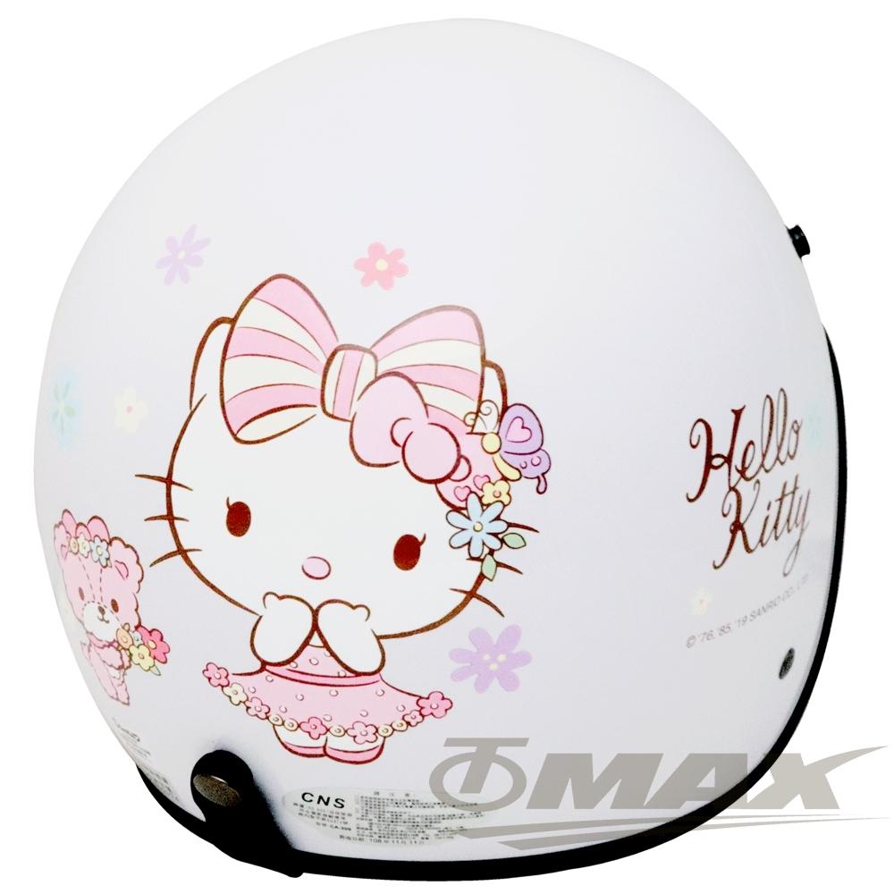 熊Kitty半罩式機車安全帽-白色+抗uv短鏡片+6入安全帽內襯套-快