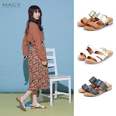 [母親節限定] MAGY精選鞋款任選均一價$990