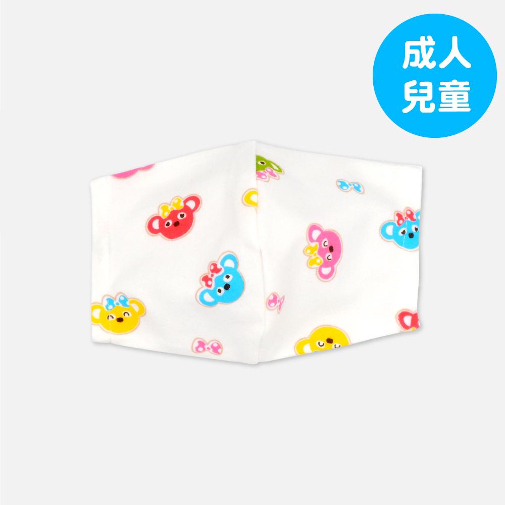 WHY AND 1/2 立體口罩套(兒童/成人) 多色可選 product image 1