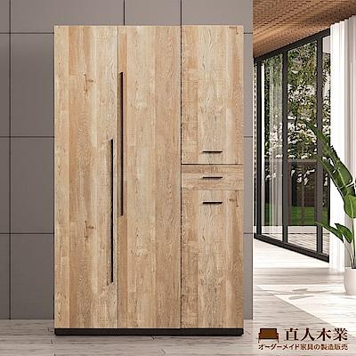 日本直人木業-EASY復古木120公分衣櫃