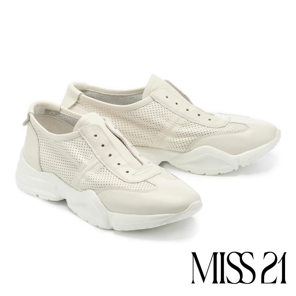 休閒鞋 MISS 21 日常穿搭必備全真皮沖孔厚底休閒鞋-白