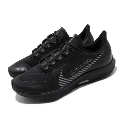 Nike 慢跑鞋 Pegasus 36 Shield 男鞋