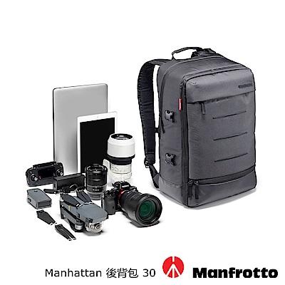 Manfrotto 曼哈頓時尚攝影後背包 Manhattan Backpack 30