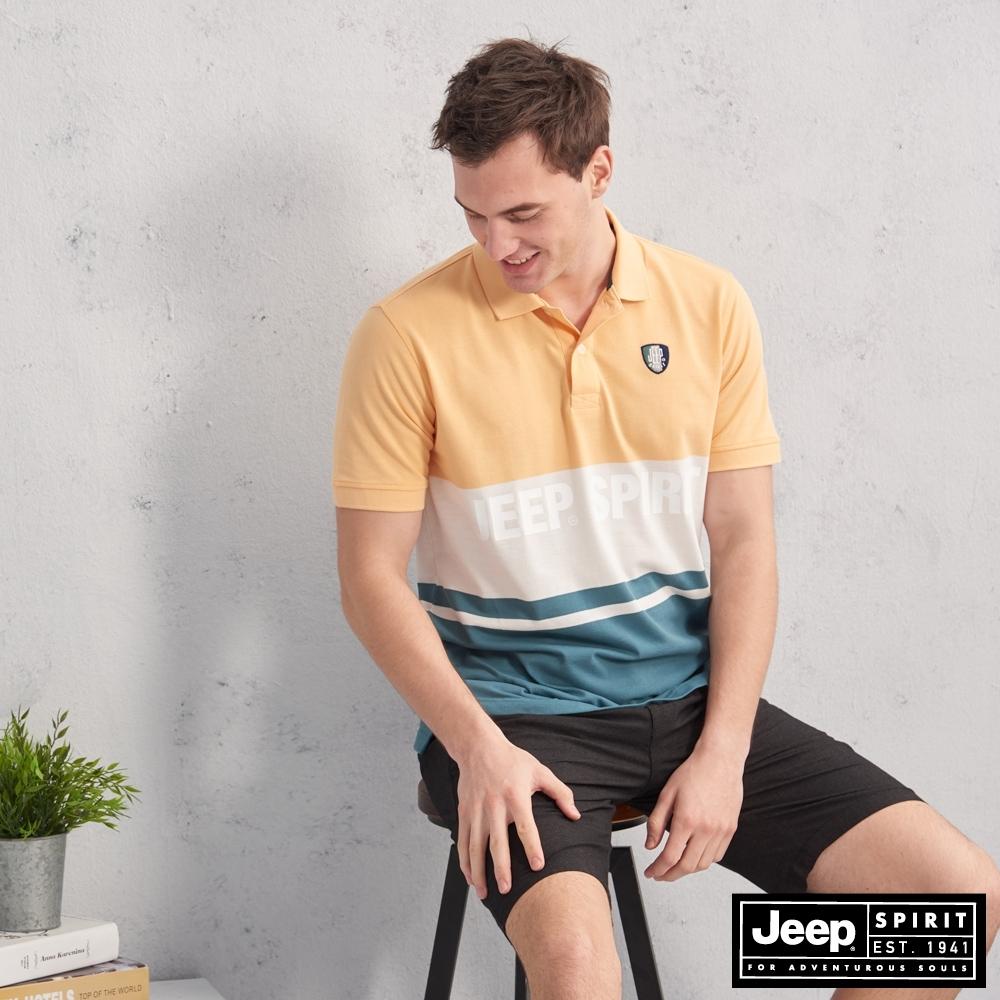 JEEP 經典LOGO拼接短袖POLO衫-黃綠