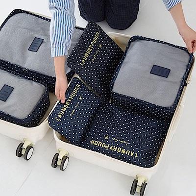JIDA 繽紛滿滿旅遊衣物收納6件套組(5款)