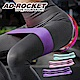 AD-ROCKET 翹臀神器 深蹲阻力帶 美臀帶 彈力帶 訓練帶(內含三入阻力帶) product thumbnail 2