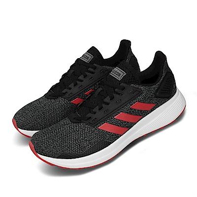 adidas 慢跑鞋 Duramo 9 輕量 男鞋