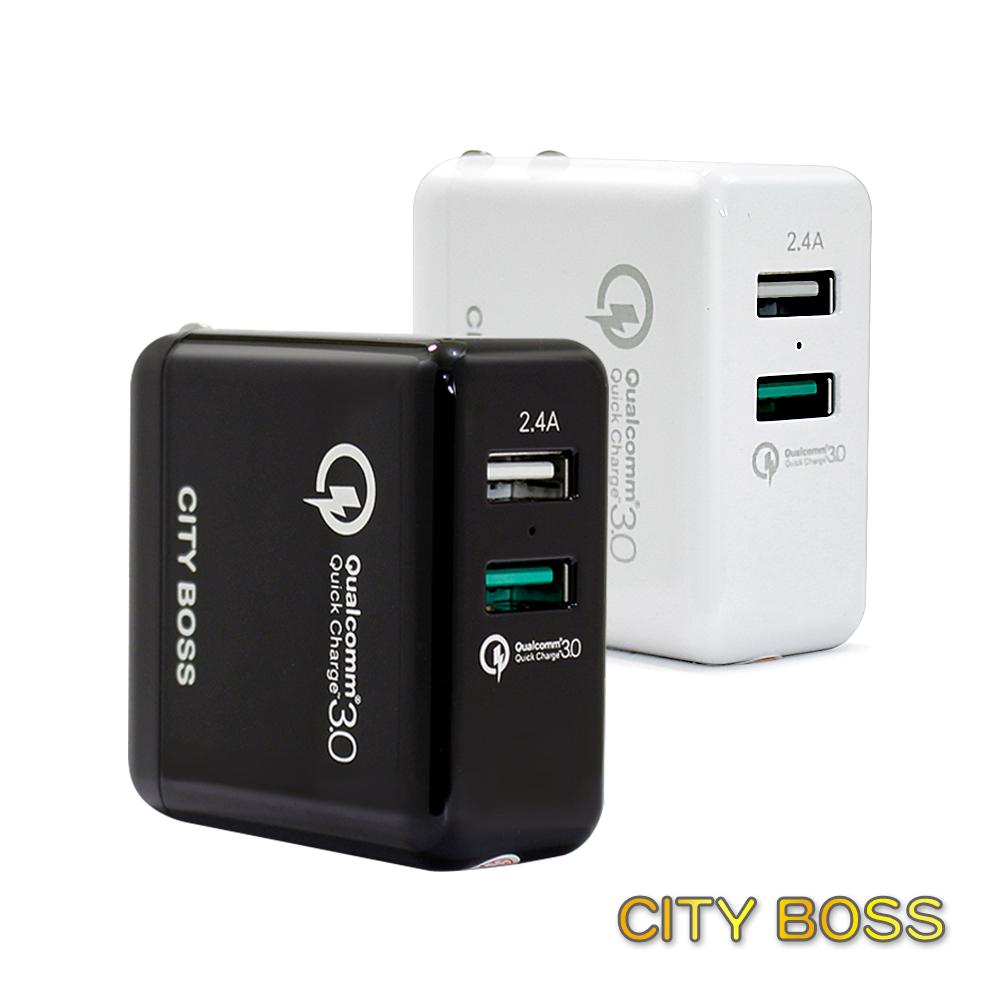 CityBoss 雙USB孔 QC3.0+2.4A快充頭便攜旅充(加贈TYPE-C線)