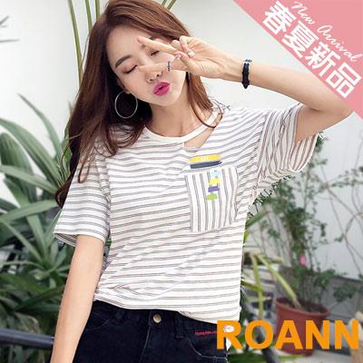 圓領挖洞條紋拼接小口袋短袖T恤 (共三色)-ROANN