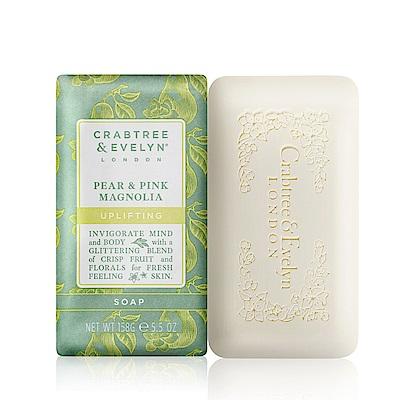 Crabtree & Evelyn瑰珀翠 香梨木蘭柔嫩皂158g