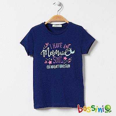 bossini女童-印花短袖T恤17藍