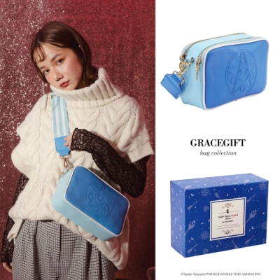 Grace gift-美戰壓紋寬帶雙層方包 藍