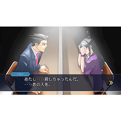 逆轉裁判 123 成步堂精選集  -- NS 亞洲 日文版