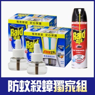 (時時樂限定)雷達 無味超值組|超智慧液體電蚊香2主體+2補充,買就送快速蟑螂螞蟻藥(550ml)x1